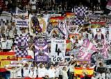 레알마드리드, UEFA 클럽랭킹 1위 수성