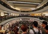 중추절에도 시위열린 <!HS>홍콩<!HE>···쇼핑몰서 '오성홍기'와 충돌