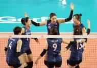 드디어 완전체 출격, 여자배구 대표팀 월드컵 출전