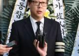 """윤창호父 """"음주운전 형량 깎은 국회, 장제원 아들 보니 씁쓸"""""""