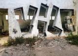 '깜쪽같네'…막힌 벽을 뚫는(?) 천재 그래피티 아티스트