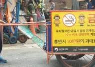 손수레 광고로 수익 60%↑ …대학생들의 똑똑한 사회공헌