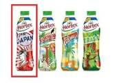 제품에 욱일기 썼다 한국인 항의에 생산 중단한 음료 회사