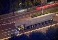 [서소문사진관] 폐쇄된 중국 베이징 질주하는 미사일과 전차