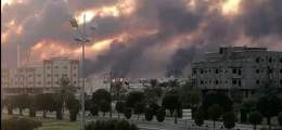 예멘 반군의 드론 10대 한국 기름값 때리다