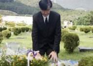 """제도 바꿨는데 또 김홍영 죽음 꺼낸 조국···""""윤석열에 경고장"""""""
