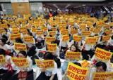'파업 열흘째' 국립암센터, 노사 교섭 재개...운영 정상화될까