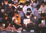 '조국 규탄' 대학생들, 광화문으로 모이나…연세대도 19일 촛불