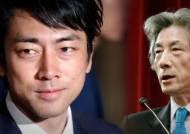 """""""원전 없애달라"""" 고이즈미 전 日총리, 환경상된 아들에 당부"""