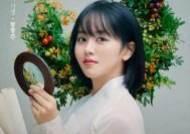 이통사ㆍ방송사 통합 OTT '웨이브' 출범…100억원 퍼부은 오리지널 대작 '녹두전' 30일 공개