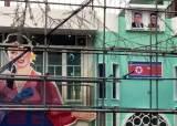 北 김일성·김정일 사진으로 홍보한 술집, 결국 자진 철거…경찰 수사 종결