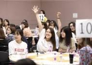 서울여자대학교, '인바운드 커뮤니티 한가위 행사' 개최