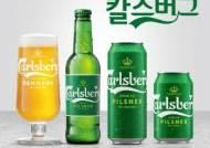 0%대 日맥주 추락에···안팔리던 칼스버그 매출 세배 뛰었다
