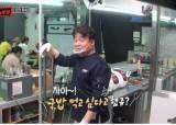재방송으로 덮은 추석 <!HS>TV<!HE>, 백종원ㆍ송가인ㆍBTS만 남았다