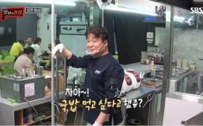 재방송으로 덮은 추석 TV, 백종원ㆍ송가인ㆍBTS만 남았다