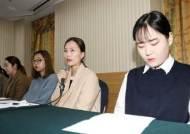 女컬링 '팀킴' 후원금 횡령…장반석 전 감독 구속 기소