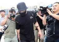 일본 여성 폭행한 20대 남성, 검찰 송치…폭행·모욕 혐의