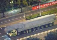 [사진] 중국군 건국 70주년 열병식 준비