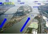 낙동강 하굿둑 두 번째 개방…17일 1시간 동안 바닷물이 강으로