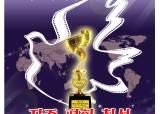 한반도 전체가 북한 땅?…평양영화행사 포스터에 드러난 북한 속내