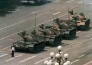 천안문 '탱크맨' 사진 찍은 찰리 콜 별세