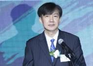 """""""조국 반대 추석 때 더 커졌다""""…mbc 조사서 '잘못한 일' 57.1%, '잘한 일' 36.3%"""