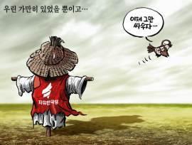 [박용석 만평] 9월 16일
