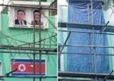 """김일성·김정일 사진 장식 홍대 술집 논란···점주 """"철거 예정"""""""