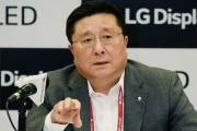 LG디스플레이 한상범 부회장 용퇴, 정호영 신임 사장 선임