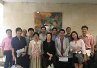 인천대학교 창업지원단, 취업·창업 교육 혁신모델 연구한다