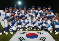 [김인식의 클래식] 기장 세계청소년야구선수권대회를 바라보며