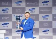 '2019 삼성증권 GTOUR 5차 대회' 치열했던 우승 공방