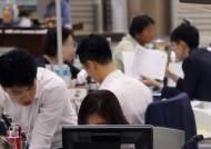 내년부터 저축은행 대출 갈아타기 수월해진다…중도상환수수료 '차등화'