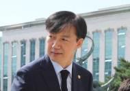 법무부, 검찰개혁 추진단 발족…단장 황희석·부단장 이종근