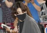'BTS 정국 거제도 열애설'에 래퍼 '해쉬스완'이 화낸 이유