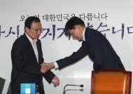 """""""검찰개혁""""엔 열리고 """"사퇴"""" 쓴소리엔 열리지 않은 조국 수첩"""