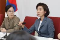 한국당, 나경원 자녀 관련 보도 기자 '명예훼손' 혐의 고발