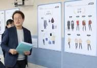 [단독]서울시의회 '무상교복 조례안' 추진…시교육청 '난색'