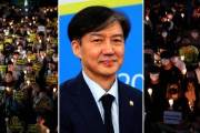 서울대·연세대·고려대, 19일 일제히 '조국 사퇴' 집회 연다