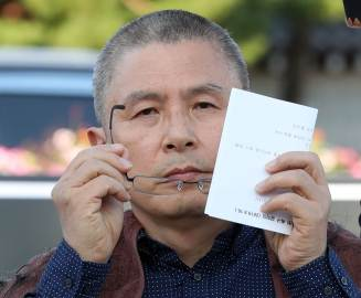 """박지원 '삭발 비판'에···한국당 """"기억나나"""" 휠체어 사진 공개"""