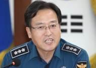 경찰, '조국 딸 학생부 유출 의혹' 한영외고 PC·휴대전화 제출받아