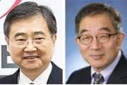 조현, 주 유엔 대사에 내정