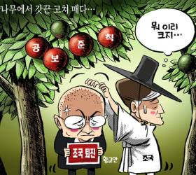 [<!HS>박용석<!HE> <!HS>만평<!HE>] 9월 17일
