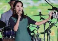 """국악소녀 송소희, 전 매니저에 정산금 청구소송피소…대법 """"3억 배상"""""""