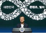 """나영석 PD, <!HS>뽀로로<!HE> 만난 문 <!HS>대통령<!HE> """"한국 콘텐트 산업, 반도체 다음가는 성장세"""""""