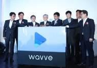 '석달간 월 4000원' 토종 OTT 웨이브, 넷플릭스 잡을까