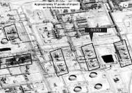[사진] 석유시설 17곳 타격 … 원유탱크엔 구멍