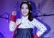 '국악소녀' 송소희, 전 소속사에 약정금 3억원 반환해야