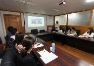 전국재해구호협회 재난안전연구소 '재난구호와 지역부흥' 국제세미나 개최