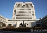 지난해 소송 건수 소폭 줄었다…'2019사법연감'으로 보는 소송